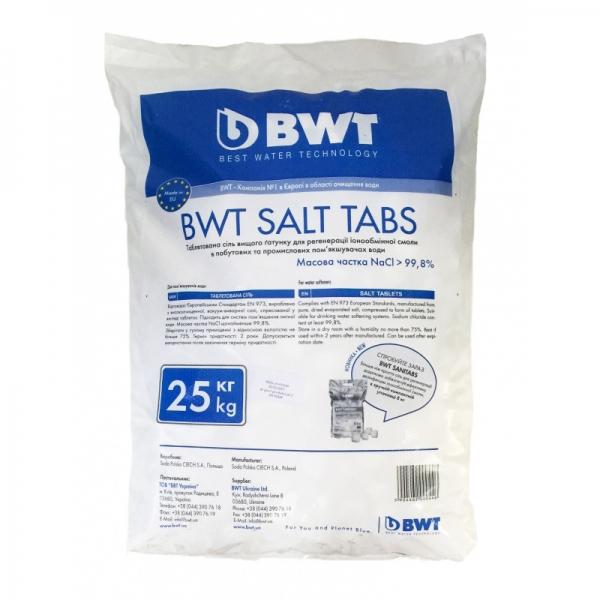 Таблетированная соль BWT